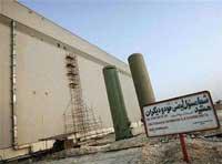 Сегодня на заседании СБ ООН будет рассмотрен доклад МАГАТЭ по Ирану