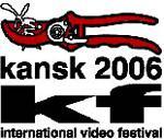 V Международный Канский Видео Фестиваль
