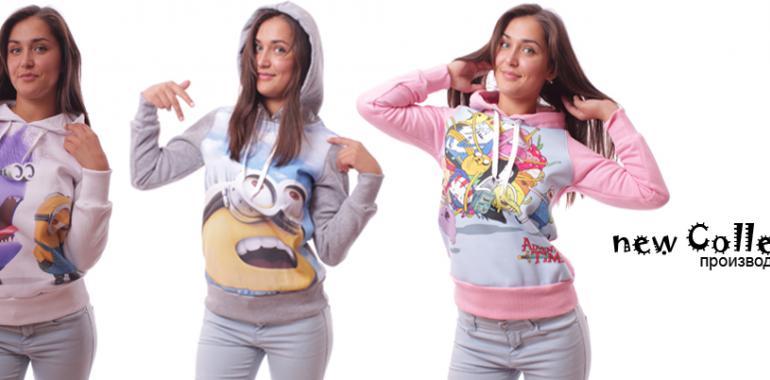 Женская одежда оптом от компании AZLA - выгодный бизнес