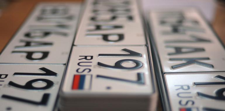 Изготовление дубликатов номеров