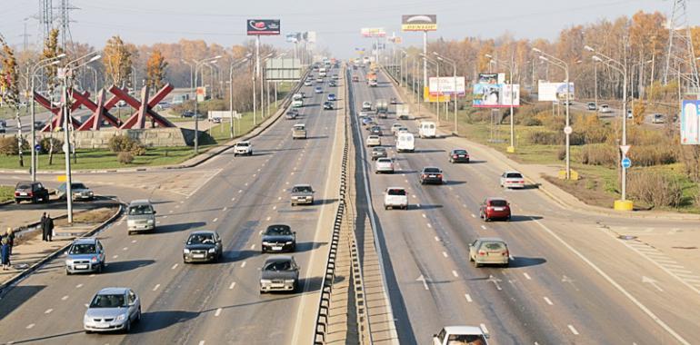 Ленинградское шоссе