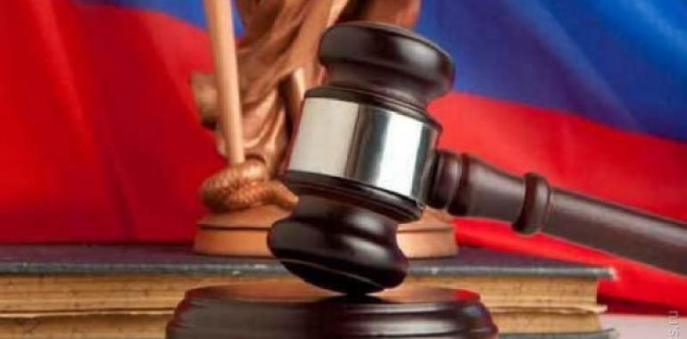 Чем помогут юристы в Чехове