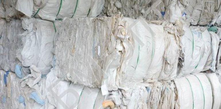 Где купить полипропиленовые мешки?
