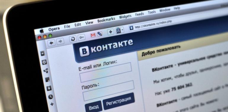"""""""предложить новость"""" в группе ВК?"""