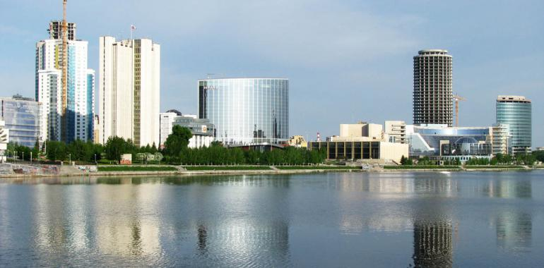 Куда сходить в Екатеринбурге в выходные?