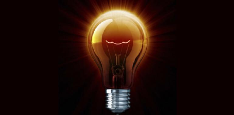 Инжиниринговая фирма «ЭнергоХолдинг»