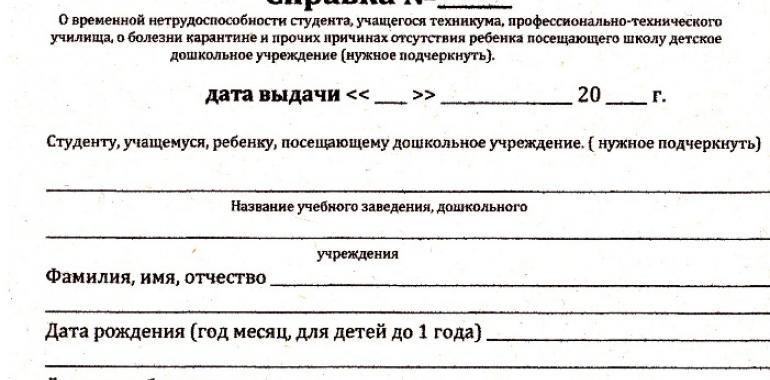 Оперативная доставка медицинской справки 095 у в Москве