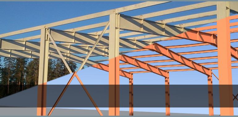Особенности проектирования металлоконструкций от ООО ПроКмд