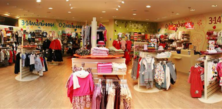 В Москве открылся одиннадцатый магазин бренда DPAM