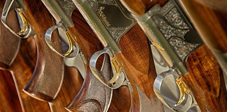 Хранение оружия