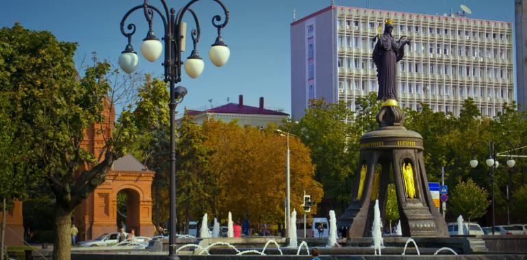 Регистрация ИП в Краснодаре