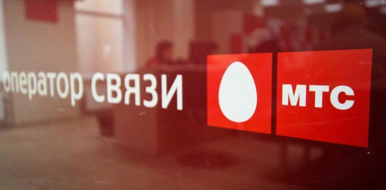 Роуминг по России, Везде как дома - как подключить