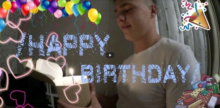 Что подарить парню на день рождения 18 лет