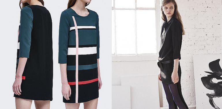 Секреты уличной французской моды