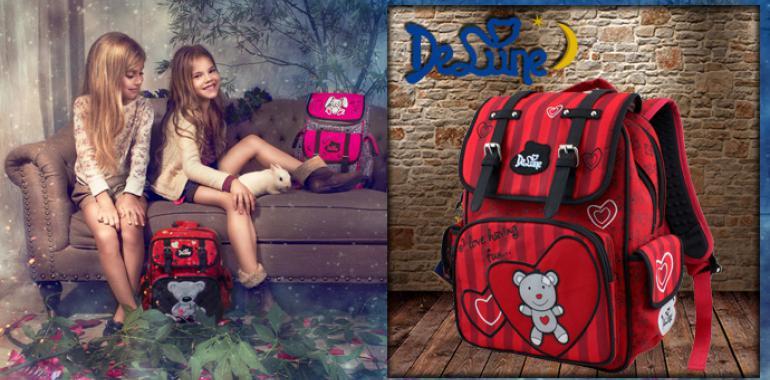 Что нужно знать о рюкзаках и сумках для подростков