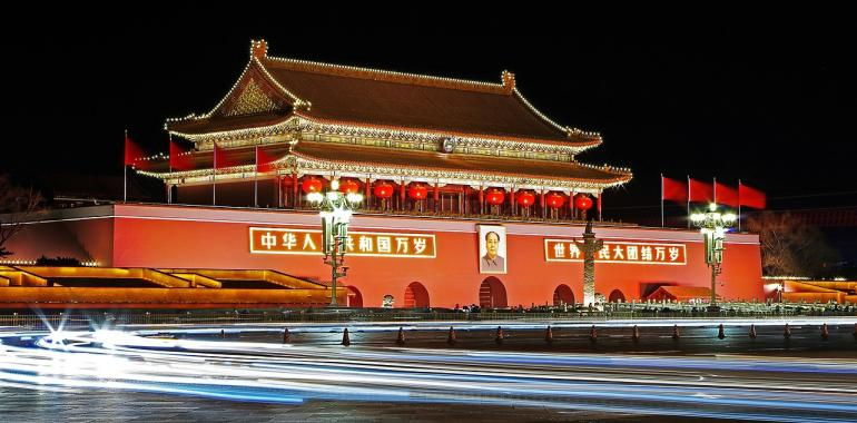Сложности изучения китайского языка