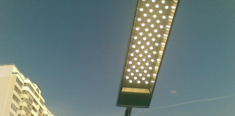 Светодиодные светильники для уличного освещения на столб