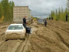 Самая жуткая дорога в мире находится в России!