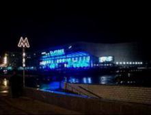Кинотеатр Балтика