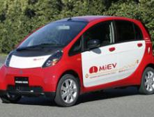 Mitsubishi: Mitsubishi запустит электромобиль в серию