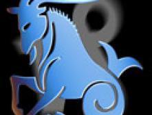 Козерог 2006-10-21