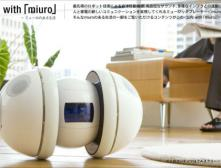 Японцы сделали из iPod – бумбокс на колесах