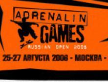 """Граффити на """"Adrenalin Games"""""""