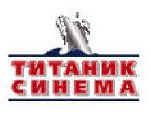 Титаник-Синема