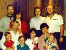 Супер-семейка
