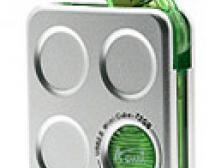 A-Data Mini Cube: 12 Гб в USB-накопителе на базе винчестера