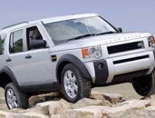 Заказать новый Land Rover