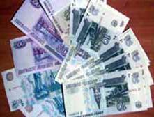 Средняя зарплата в России - 25 тысяч рублей