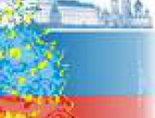 Союз молодежных организаций Российской Федерации