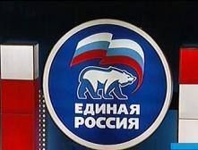 """Партийная касса """"Единой России"""" растет быстрее остальных"""