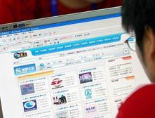 В России количество пользователей интернета превысило 32,7 миллиона человек