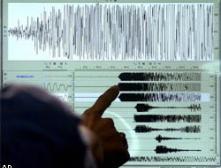 Сильное землетрясение произошло возле Папуа-Новой Гвинеи.
