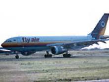 Турецкий самолет прибыл в Японию с ранеными на борту