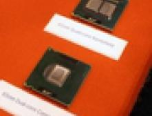 Четырехъядерные процессоры Intel ожидаются уже в ноябре