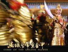 """В Гонконге учредили азиатский """"Оскар"""""""