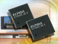 Elpida начала производство памяти по 70-нанометровой технологии