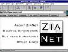 Netscape Navigator 9: старое название известного браузера