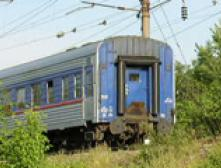 Предновогодняя поездка в поезде станет на 36% дороже