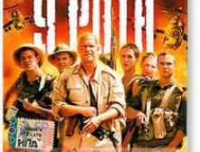 Лучшие фильмы и программы 2006 года