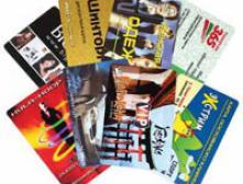 Где в Москве за такси можно будет заплатить пластиковой картой