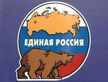 Единая Россия поможет Дальнему Востоку кадрами