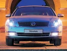 Специальное предложение в рамках программы «Nissan Finance»