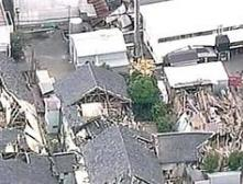 Сразу два землетрясения произошли на главном острове Японии Хонсю