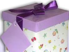 На каком языке говорит подарок