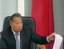 Когда была принята новая Конституция Киргизии