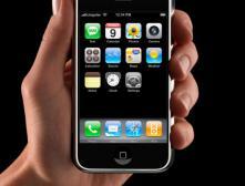 Apple iPhone – объявлен официально